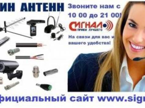 Продажа и установка спутниковых, эфирных антенн. Цифровое, спутниковое телевидение, фотография 1