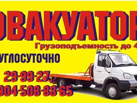 авто эвакуатор новочеркасск 8-904-50-888-65, фотография 3