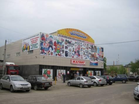 Продажа готового арендного бизнеса, арендатор сетевой супермаркет, 6,6 лет окупаемость, фотография 1