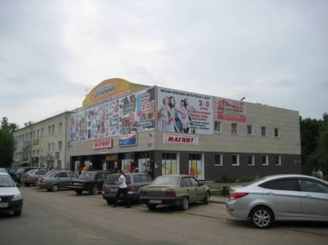 Продажа готового арендного бизнеса, арендатор сетевой супермаркет, 6,6 лет окупаемость, фотография 6