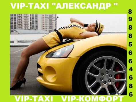 прокат лимузинов аренда vip-avto!, фотография 2