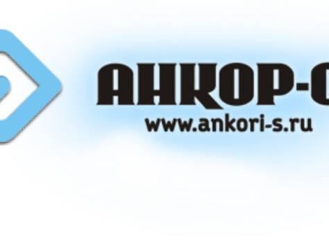Из Новосибирска строй материала в Усть-Кут, фотография 1