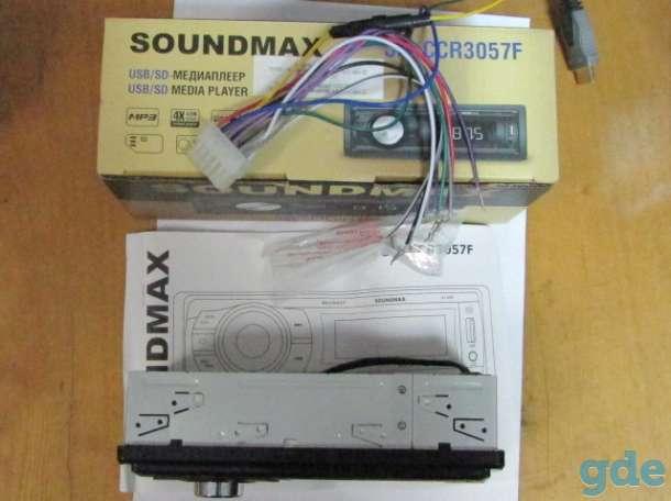 SOUNDMAX SM-CCR3056F или SM-CCR3057F НОВЫЕ, фотография 2