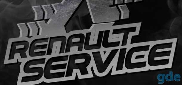 Renault сервис Коркино, фотография 1