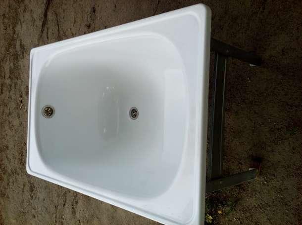 Ванна сидячая и умывальник