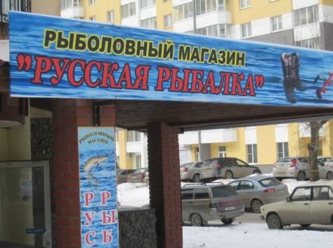 срочно!!!продается рыболовный магазин, Орджоникидзе, 7, фотография 1
