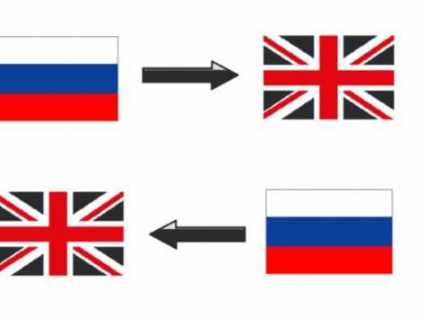 Русскиеы с переводом на английский