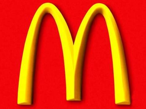Помещение под Макдоналдс, фотография 1