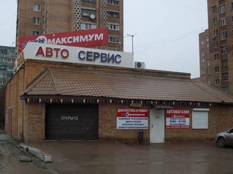 Автосервис Автомаксимум СТО, фотография 2