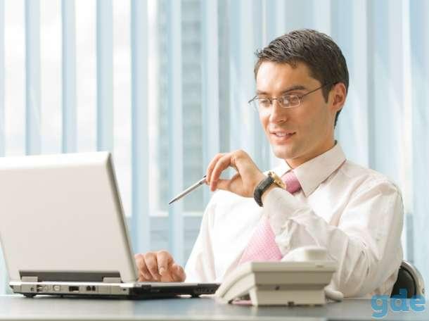Бесплатная консультация бухгалтера в краснодаре кбк госпошлина на регистрацию ооо