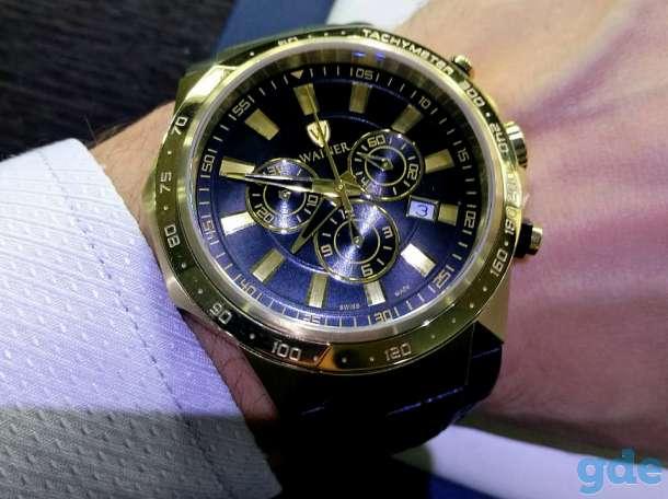 Семеновская часы продать швейцарские часов позолоченные браслеты скупка для