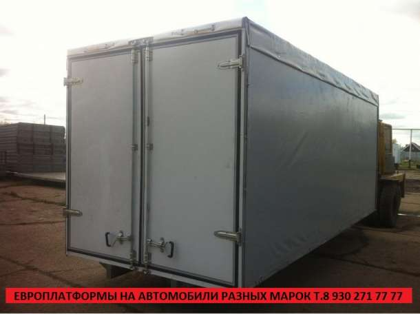 Купить фургон европлатформу на Газель Валдай Хендай Газон Зил и др, фотография 4