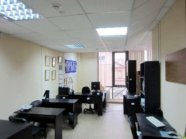 Сдам в аренду офис на ул.Ульянова, фотография 1