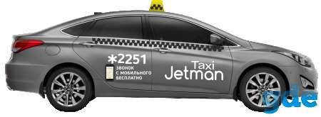 Водитель такси с личным авто, фотография 1