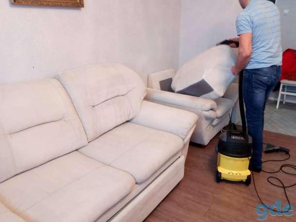 Качественная химчистка мебели,ковров,ковровый покрытий, фотография 3