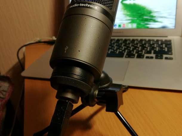 Cтудийный микрофон Audio-Technica AT2020 USB, фотография 3