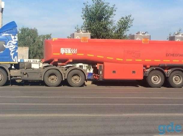 Бензовозы. 28, 32, 38 м3 (РБ, РФ, Казахстан), фотография 4