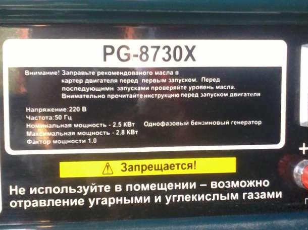 Продажа бензинового генератора, фотография 3