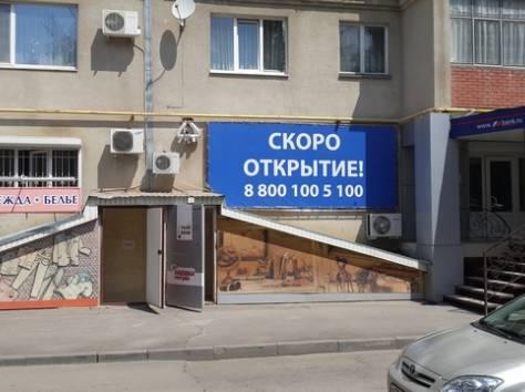 Продам помещение свободного назначения 120 м2, г аксай, Ул. Садовая 31 Центр, фотография 1