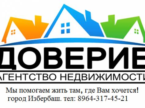 Продается трехкомнатная квартира, Гамидова 20, фотография 1