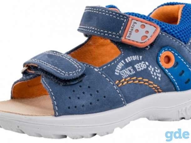 Детская обувь в Санкт-Петербурге - интернет магазин det-os.ru, фотография 6