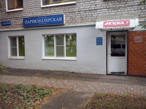 Сдам  парикмахерскую в аренду , Вахтангова 20, фотография 1