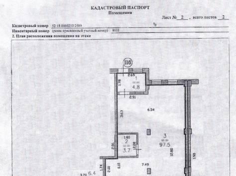 Продам помещение под офис 106 кв.м. Нижегородский р-н, фотография 1