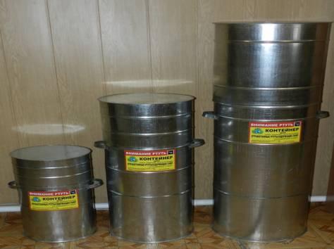 Продаем контейнеры для ртутных ламп!, фотография 1