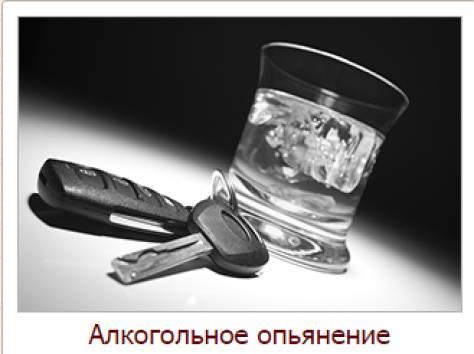 Автоюристы, фотография 2