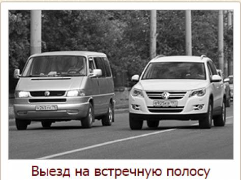 Автоюристы, фотография 5