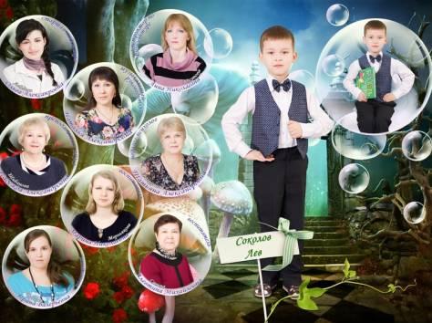 Детский фотограф,фотокнига для выпускников детсада,школ в Ижевске, фотография 2