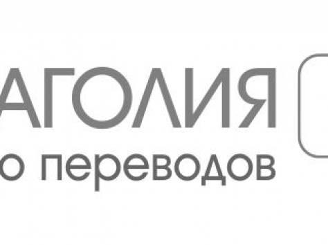 Услугипереводаскорейского, фотография 2