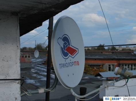 Установка Триколор ТВ, фотография 2