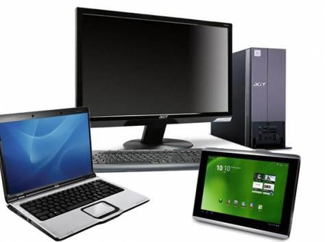 Компьютерная помощь в Пласте, фотография 1