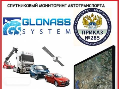 Глонасс GPS установка обслуживание, фотография 1