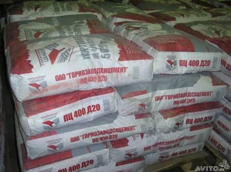 Цемент ( Горнозаводск ) 50 кг, фотография 1