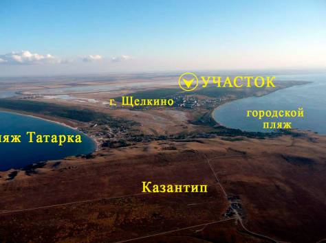 6 соток в Крыму у моря за 102 000 рублей. , фотография 6