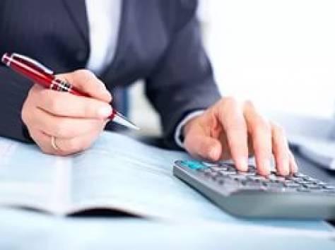 Ищу работу по ведению бухгалтерского учета, фотография 1