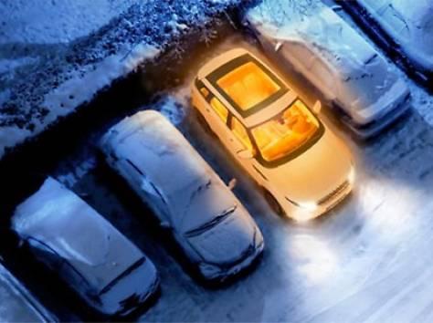 Отогрев авто комсомольск, фотография 1