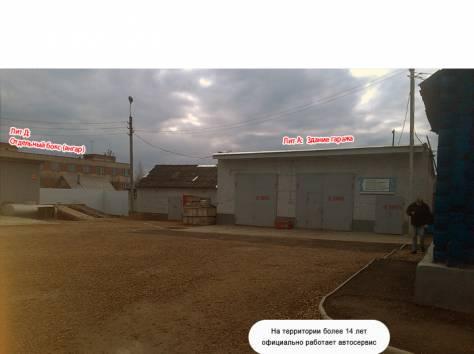 Продаю земельный участок со зданиями и действующим бизнесом., фотография 10