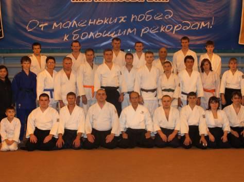 Клуб Айкидо Кобукан, фотография 1