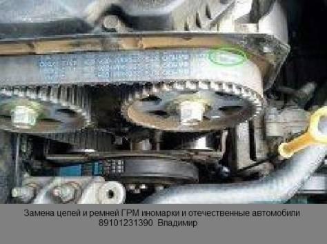 Замена ремней и цепей ГРМ., фотография 1