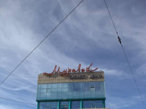 Помещение офисного типа 487 м.кв., фотография 2