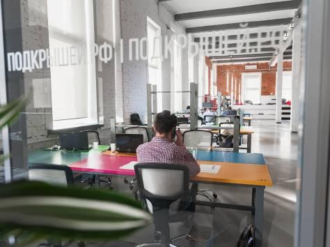 Аренда помещения для конференции, фотография 9