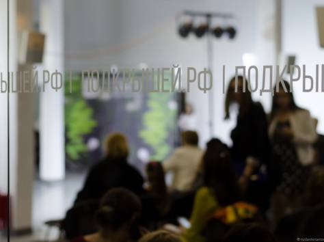 Аренда зала для мероприятий, ул.М.Горького 151, 3 этаж, фотография 12