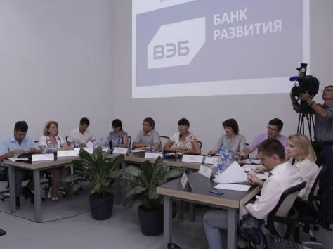 Конференц-зал, фотография 5