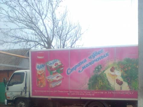 Перевозки по Краснодарскому краю, фотография 2