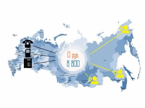 Номер 8800 в Нижнем Новгороде на Физ.лицо, фотография 1