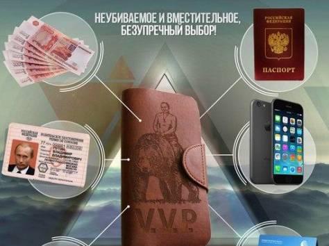 Экслюзивное Портмоне ВВП, Путин на Медведе, фотография 1