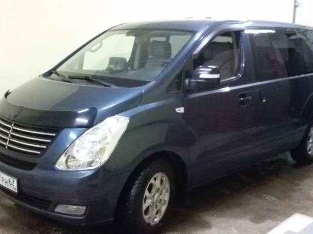 Продаю Хендай Старекс (Hyundai Starex) из Кореи, 2012 год. , фотография 1